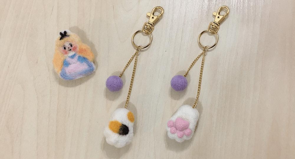 【影片教學】愛麗絲小肉球羊毛氈鑰匙圈