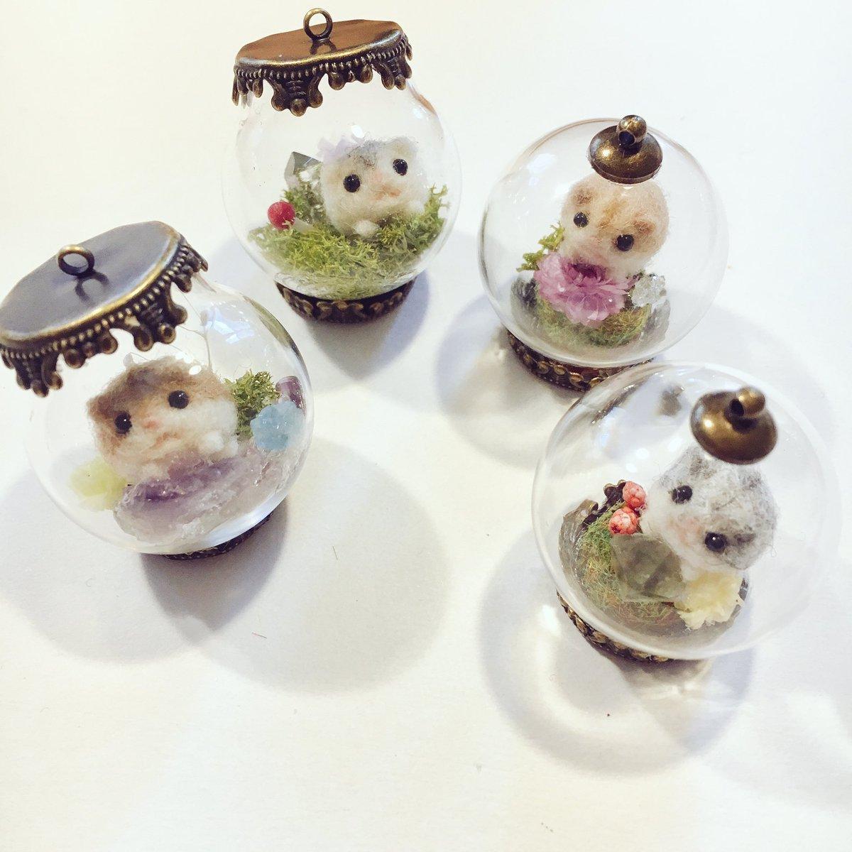【可愛】羊毛氈小倉鼠