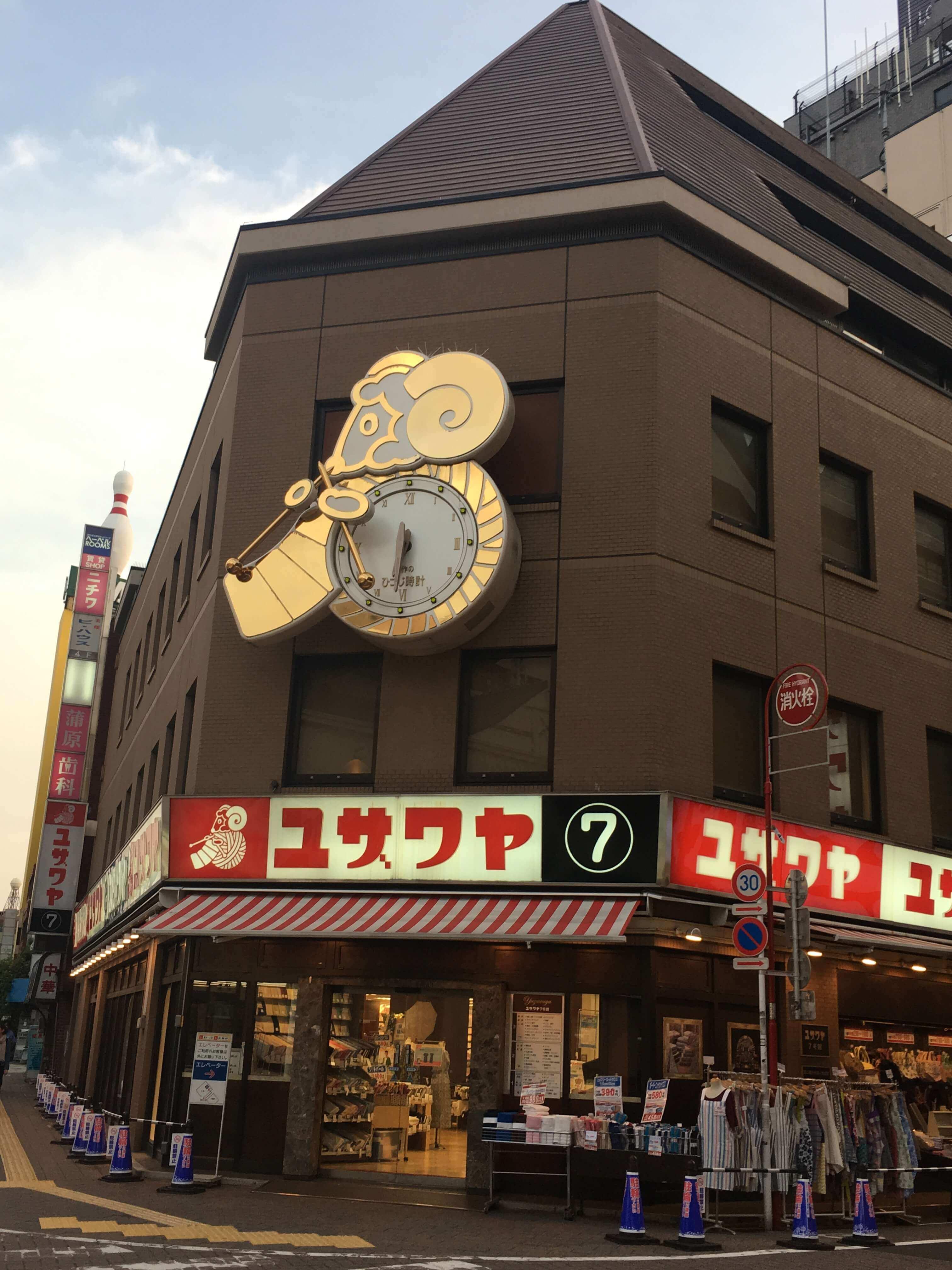 【手扎】日本手工藝品店推薦,羊毛氈材料到哪都不放過