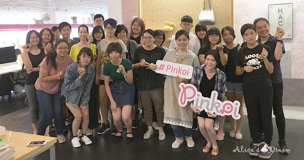 【企業合作】Pinkoi品品學堂X愛麗絲手作坊『療癒羊毛氈圓滾滾胖柴鑰匙圈』-上集