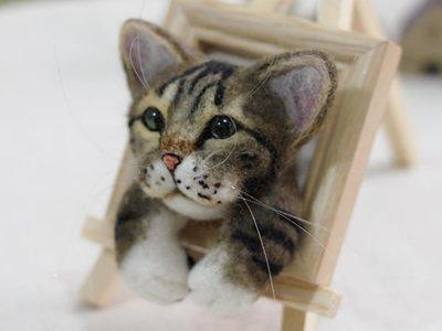 羊毛氈擬真貓